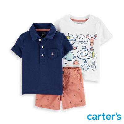 【carter's】 簡約航海風衣褲三件組 (6-24M) 任選 (台灣總代理)