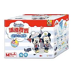 滿意寶寶 活潑寶寶紙尿褲 (M)(70片x4包/箱)