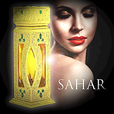 Rasasi拉莎斯 Sahar巨星風采 茉莉與玫瑰 香水精油18ml