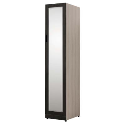 Boden-瑪諾1.3尺時尚鏡門衣櫃-40x59x202cm