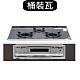 (全省安裝)林內嵌入式三口內焰爐+小烤箱爐連烤瓦斯爐RBG-N71W5GA3X-SVL-TR_LPG product thumbnail 1