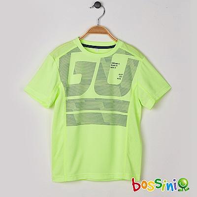 bossini男童-ZtayDry快乾圓領短袖T恤02螢光