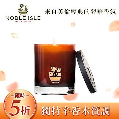 (限搶5折)NOBLE ISLE 暖爐香氛蠟燭 190G