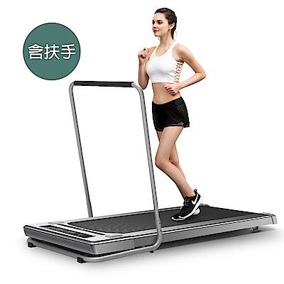 【 X-BIKE 晨昌】(含扶手)小漾智能型平板跑步機/灰_SHOW YOUNG MINI