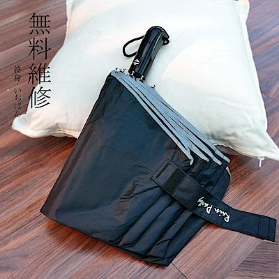 好傘王 電光兩人自動傘-黑色