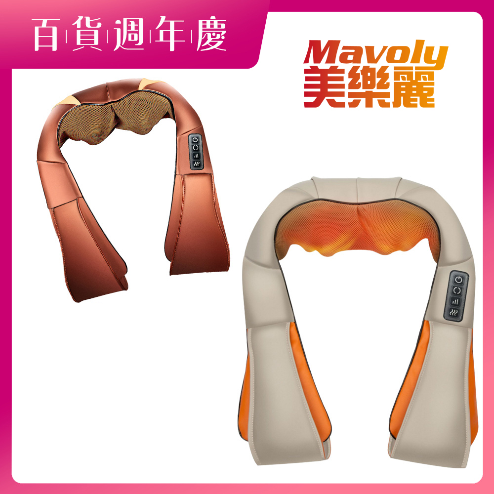 Mavoly 美樂麗 2代無線 多功能6D熱敷披肩按摩帶 肩頸按摩器 C-0100 車用/家用