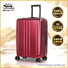 TURTLBOX 行李箱 25吋 100%德國拜耳PC材質 擴充版型 TB5 (紅寶石)