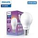 Philips 飛利浦 超極光 13W LED燈泡-燈泡色3000K (PL010) product thumbnail 1