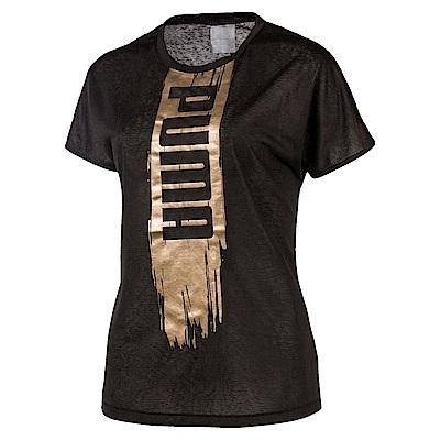 PUMA-女性訓練系列A.C.E.短袖T恤-黑色-歐規