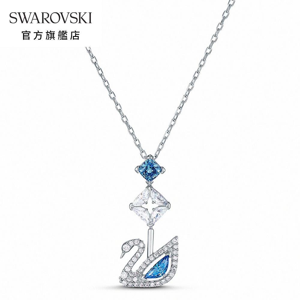 SWAROVSKI 125週年系列施華洛世奇 Dancing Swan 白金色舞動天鵝藍水晶垂墜項鏈