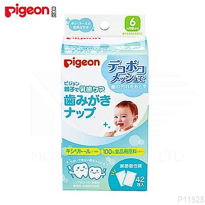 【任選】日本《Pigeon 貝親》潔牙濕巾【42入】