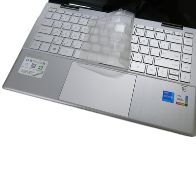 EZstick HP Pavilion x360 Convert 14-dy 14-dy0113TU 適用 奈米銀抗菌 TPU 鍵盤膜