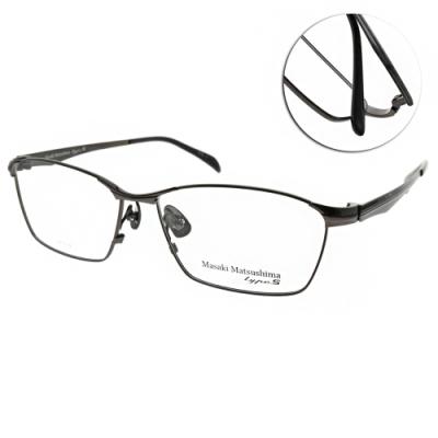 Masaki Matsushima 松島正樹 光學眼鏡  細方框款/深棕-黑#MFT5039 C01