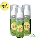 輕鬆噴防蚊液80ml(3入組)