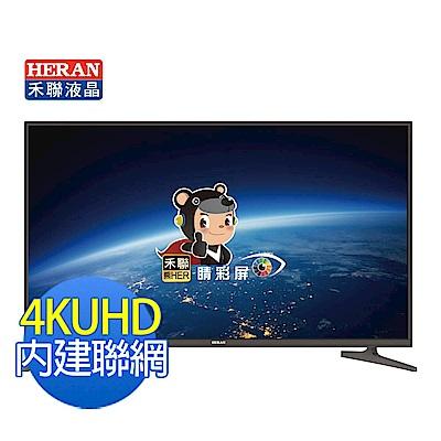 福利新品-HERAN禾聯 50型 4K UHD 聯網LED液晶顯示器+視訊盒 504K-C2