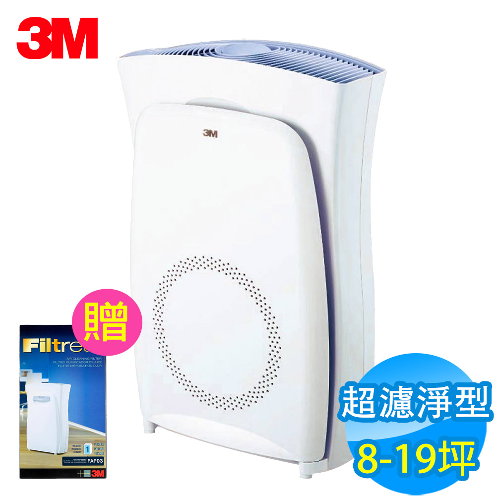 3M 8-19坪 超濾淨型 空氣清淨機 CHIMSPD-03UCRC 加贈濾網