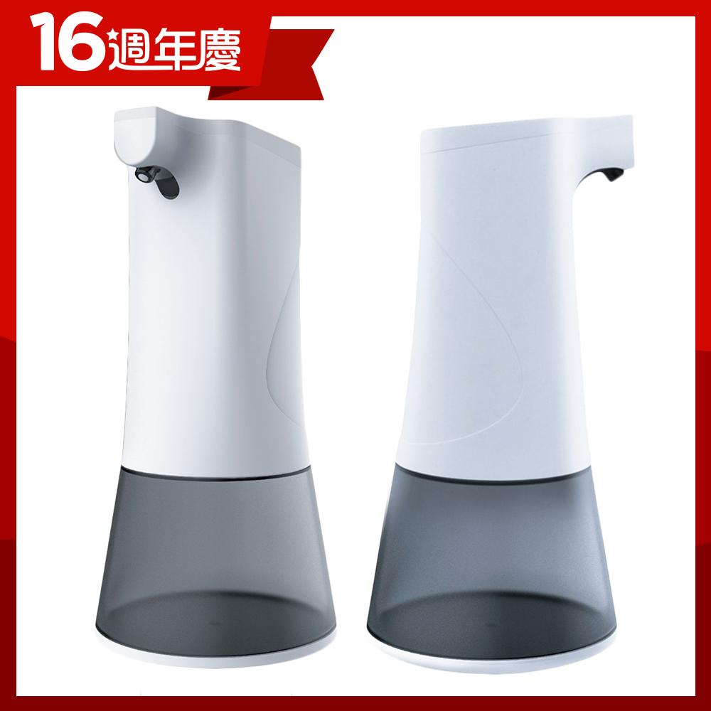 【FJ】自動感應泡USB充電沫機/給皂機9S(防疫の好物)