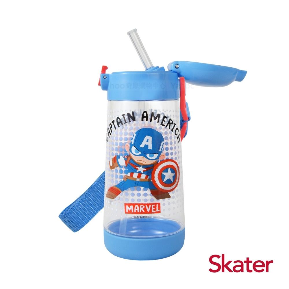 Skater PET吸管水壺(480ml) 美國隊長與鋼鐵人