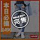 710-中腰超緊身窄管-彈性布料-Levis