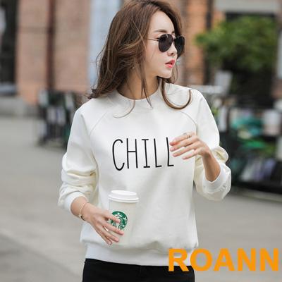簡約圓領字母印花加絨長袖T恤 (共三色)-ROANN