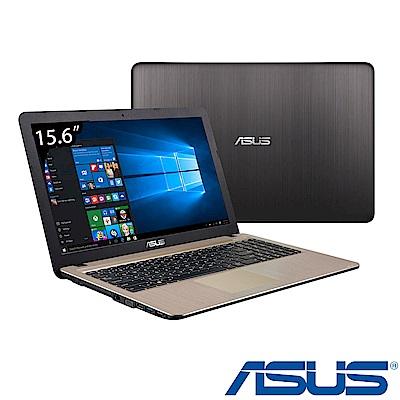 ASUS X540UB 15吋筆電 (i5八代/4G+4G/128G+1TB/MX110特