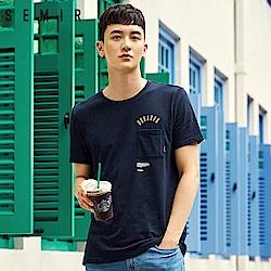 SEMIR森馬-立體印花小口袋造型純棉T恤-男