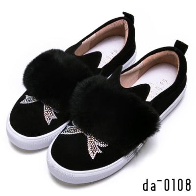 DIANA 牛麂皮毛毛飾貓耳休閒鞋-俏麗甜心-黑