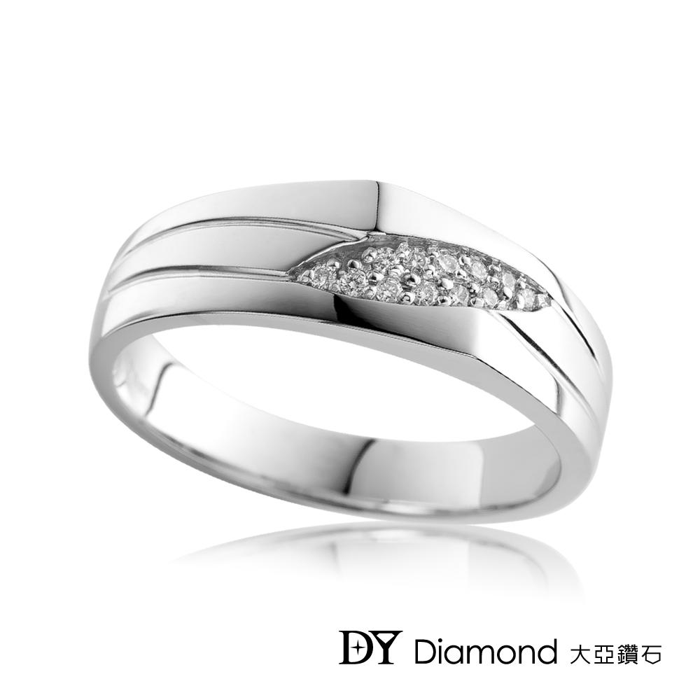 DY Diamond 大亞鑽石 18K金 0.06克拉 經典時尚男戒