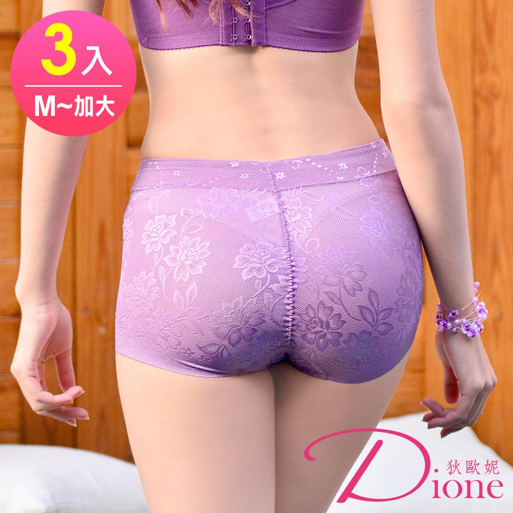 Dione 狄歐妮 加大包臀內褲-純蠶絲褲底無痕M-Q(3件)