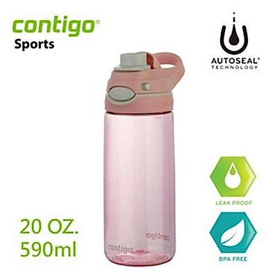 【美國CONTIGO】Damen運動直飲瓶590cc-粉紅色