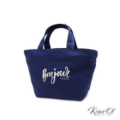 Kiiwi O! 輕便隨行系列純色帆布包 Bonjour 藍