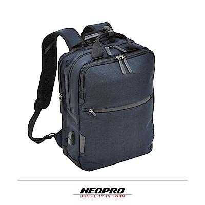 NEOPRO 日本設計 藍色 USB充電 電腦後背包