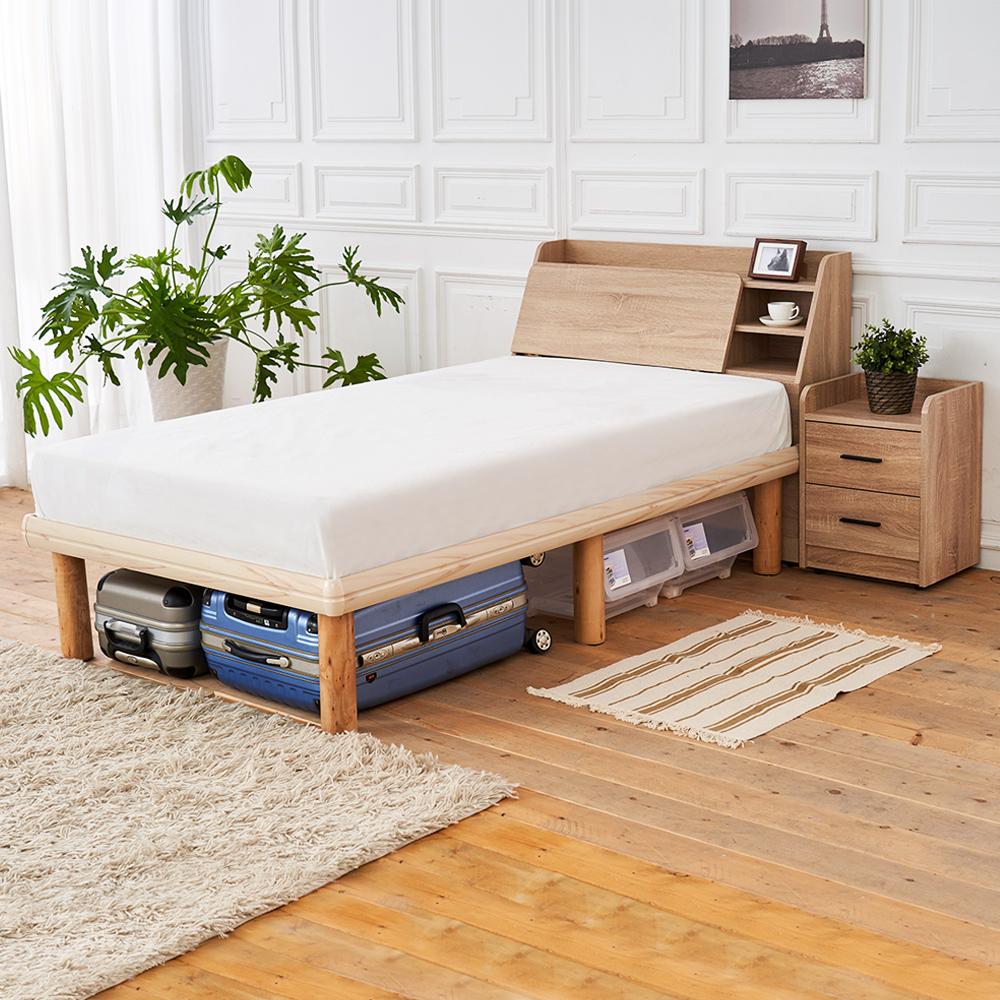 時尚屋 佐野3.5尺床箱型4件房間組-床箱+高腳床+床頭櫃+床墊