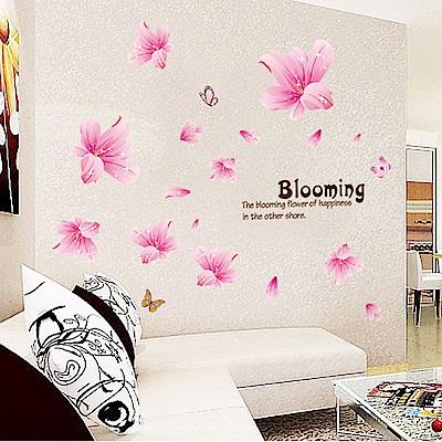 半島良品 DIY無痕壁貼-粉紅花綻放 AY7172  50x70cm