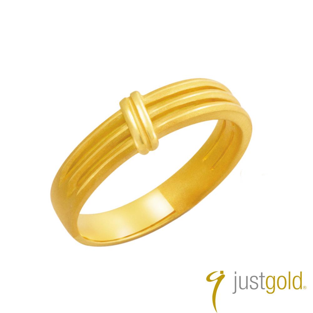 鎮金店Just Gold 相繫純金系列 黃金戒指 男女對戒(男戒)