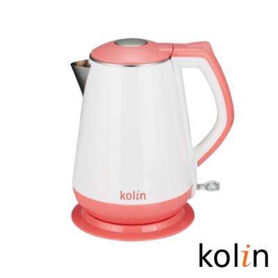 歌林Kolin-1.5L雙層防燙304不鏽鋼快煮壺(KPK-UD1518)