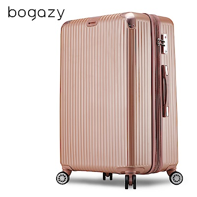 Bogazy 冰封行者Ⅱ 19吋平面式V型設計可加大行李箱(玫瑰金)