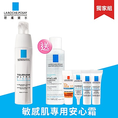 理膚寶水 多容安極效舒緩修護精華乳 清爽型40ml 潔膚舒緩獨家組(安心霜)