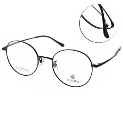 SEROVA眼鏡 韓風知性圓框款/黑 # SC155 C16