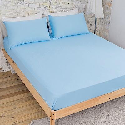 La Lune  歐盟環保規章Ni-Cool抗菌吸濕涼感水晶紗單人床包二件組 優雅藍