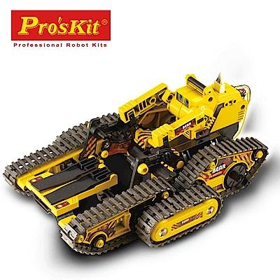 台灣製造Proskit科學玩具 線控動力3合1變形坦克GE-536N