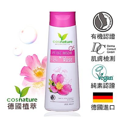 歐森 德國植萃 cosnature 玫瑰水潤淨白沐浴露 (250ml)