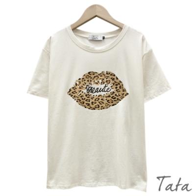 豹紋唇印T恤短袖上衣 共二色 TATA-(S~L)