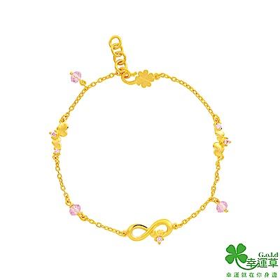 幸運草 戀愛分子黃金/水晶手鍊