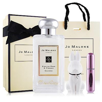 Jo Malone 英國梨與小蒼蘭香水100ml-Nice day刻字版+擴香石&分裝空瓶