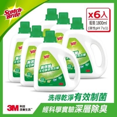 3M 長效型天然酵素洗衣精 1.8L 熱銷超值組 箱購 6入(加碼贈香水馬桶刷)