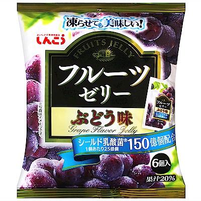 SHINKO 水果果凍-葡萄風味(120g)