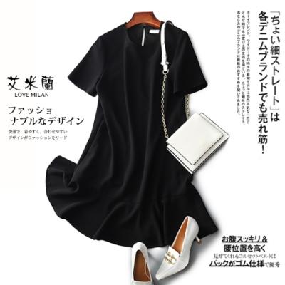 艾米蘭-韓版簡約素色圓領拼接洋裝-黑(M-XL)