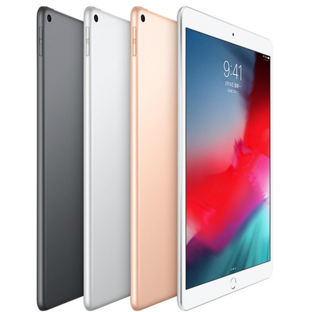 Apple iPad Air 10.5吋 Wi-Fi 256G 平板電腦
