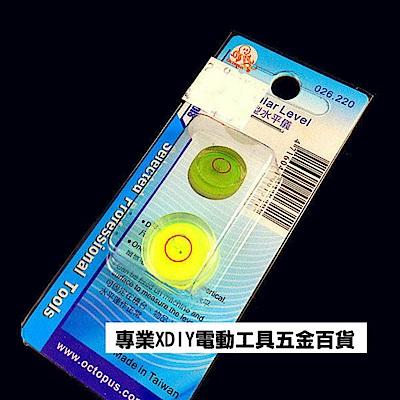 章魚牌 026.220 圓型水平儀 氣泡水平儀